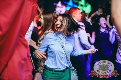 «Дыхание ночи»: Slider & Magnit (Санкт-Петербург), 20 апреля 2018 - Ресторан «Максимилианс» Челябинск - 24