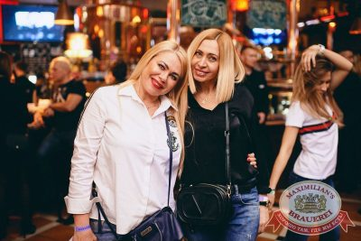 «Дыхание ночи»: Slider & Magnit (Санкт-Петербург), 20 апреля 2018 - Ресторан «Максимилианс» Челябинск - 26