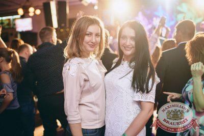 «Дыхание ночи»: Slider & Magnit (Санкт-Петербург), 20 апреля 2018 - Ресторан «Максимилианс» Челябинск - 28