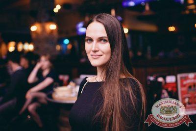 «Дыхание ночи»: Slider & Magnit (Санкт-Петербург), 20 апреля 2018 - Ресторан «Максимилианс» Челябинск - 29