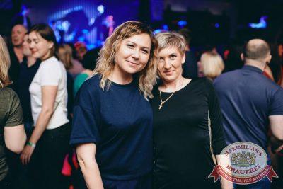 «Дыхание ночи»: Slider & Magnit (Санкт-Петербург), 20 апреля 2018 - Ресторан «Максимилианс» Челябинск - 30