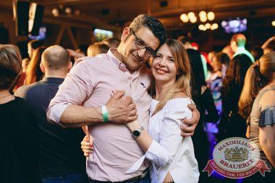 «Дыхание ночи»: Slider & Magnit (Санкт-Петербург), 20 апреля 2018 - Ресторан «Максимилианс» Челябинск - 31