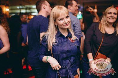 «Дыхание ночи»: Slider & Magnit (Санкт-Петербург), 20 апреля 2018 - Ресторан «Максимилианс» Челябинск - 34