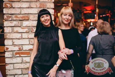 «Дыхание ночи»: Slider & Magnit (Санкт-Петербург), 20 апреля 2018 - Ресторан «Максимилианс» Челябинск - 36