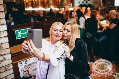 «Дыхание ночи»: Slider & Magnit (Санкт-Петербург), 20 апреля 2018 - Ресторан «Максимилианс» Челябинск - 37