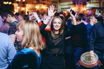 «Дыхание ночи»: Slider & Magnit (Санкт-Петербург), 20 апреля 2018 - Ресторан «Максимилианс» Челябинск - 38