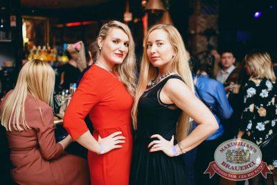 «Дыхание ночи»: Slider & Magnit (Санкт-Петербург), 20 апреля 2018 - Ресторан «Максимилианс» Челябинск - 41