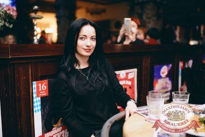 «Дыхание ночи»: Slider & Magnit (Санкт-Петербург), 20 апреля 2018 - Ресторан «Максимилианс» Челябинск - 42