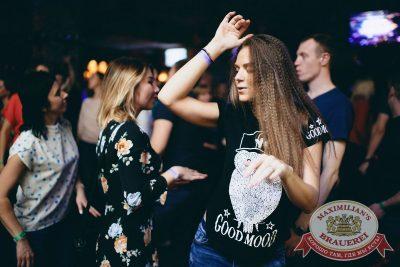 «Дыхание ночи»: Slider & Magnit (Санкт-Петербург), 20 апреля 2018 - Ресторан «Максимилианс» Челябинск - 44