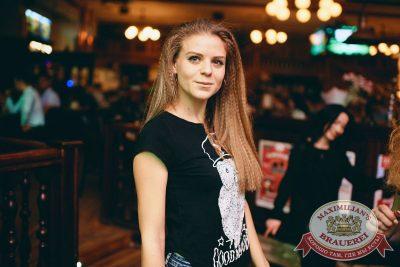 «Дыхание ночи»: Slider & Magnit (Санкт-Петербург), 20 апреля 2018 - Ресторан «Максимилианс» Челябинск - 47