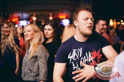 «Дыхание ночи»: Slider & Magnit (Санкт-Петербург), 20 апреля 2018 - Ресторан «Максимилианс» Челябинск - 49