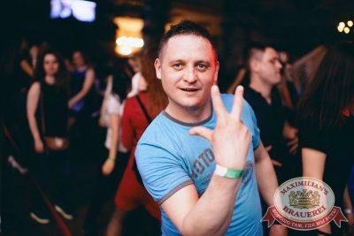 «Дыхание ночи»: Slider & Magnit (Санкт-Петербург), 20 апреля 2018 - Ресторан «Максимилианс» Челябинск - 50