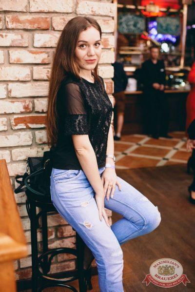 «Дыхание ночи»: Slider & Magnit (Санкт-Петербург), 20 апреля 2018 - Ресторан «Максимилианс» Челябинск - 53