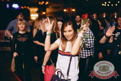 «Дыхание ночи»: Slider & Magnit (Санкт-Петербург), 20 апреля 2018 - Ресторан «Максимилианс» Челябинск - 54