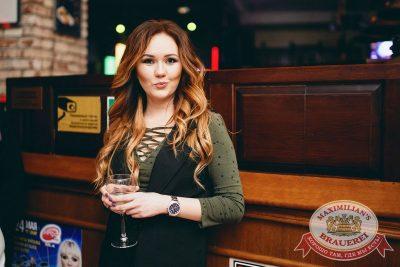 «Дыхание ночи»: Slider & Magnit (Санкт-Петербург), 20 апреля 2018 - Ресторан «Максимилианс» Челябинск - 59