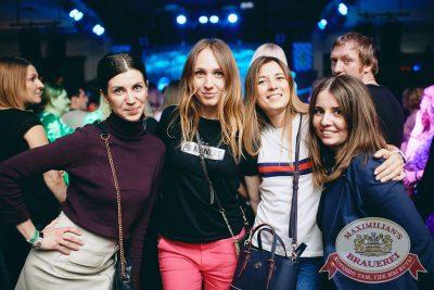«Дыхание ночи»: Slider & Magnit (Санкт-Петербург), 20 апреля 2018 - Ресторан «Максимилианс» Челябинск - 9