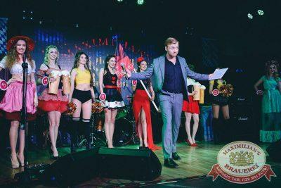 Мисс «Максимилианс» 2018, 21 апреля 2018 - Ресторан «Максимилианс» Челябинск - 10