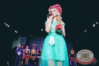 Мисс «Максимилианс» 2018, 21 апреля 2018 - Ресторан «Максимилианс» Челябинск - 12