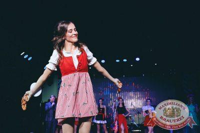 Мисс «Максимилианс» 2018, 21 апреля 2018 - Ресторан «Максимилианс» Челябинск - 13