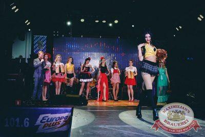 Мисс «Максимилианс» 2018, 21 апреля 2018 - Ресторан «Максимилианс» Челябинск - 16
