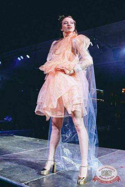 Мисс «Максимилианс» 2018, 21 апреля 2018 - Ресторан «Максимилианс» Челябинск - 17