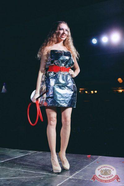 Мисс «Максимилианс» 2018, 21 апреля 2018 - Ресторан «Максимилианс» Челябинск - 19