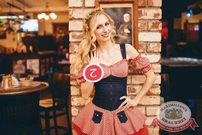 Мисс «Максимилианс» 2018, 21 апреля 2018 - Ресторан «Максимилианс» Челябинск - 2