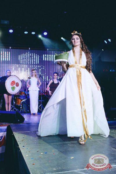 Мисс «Максимилианс» 2018, 21 апреля 2018 - Ресторан «Максимилианс» Челябинск - 21