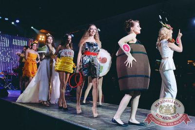 Мисс «Максимилианс» 2018, 21 апреля 2018 - Ресторан «Максимилианс» Челябинск - 22