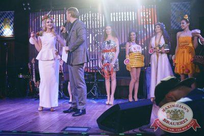 Мисс «Максимилианс» 2018, 21 апреля 2018 - Ресторан «Максимилианс» Челябинск - 23