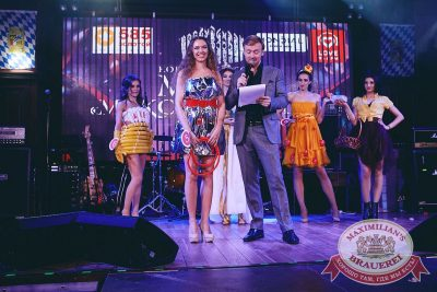 Мисс «Максимилианс» 2018, 21 апреля 2018 - Ресторан «Максимилианс» Челябинск - 24