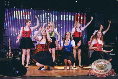Мисс «Максимилианс» 2018, 21 апреля 2018 - Ресторан «Максимилианс» Челябинск - 25