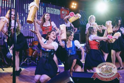Мисс «Максимилианс» 2018, 21 апреля 2018 - Ресторан «Максимилианс» Челябинск - 26