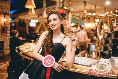 Мисс «Максимилианс» 2018, 21 апреля 2018 - Ресторан «Максимилианс» Челябинск - 3