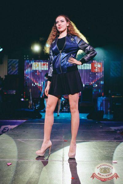 Мисс «Максимилианс» 2018, 21 апреля 2018 - Ресторан «Максимилианс» Челябинск - 35