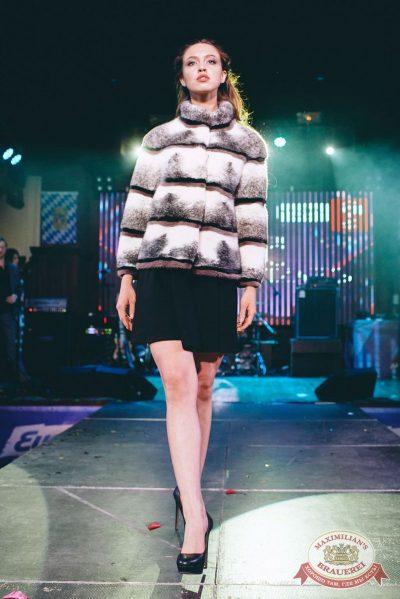 Мисс «Максимилианс» 2018, 21 апреля 2018 - Ресторан «Максимилианс» Челябинск - 37