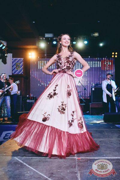 Мисс «Максимилианс» 2018, 21 апреля 2018 - Ресторан «Максимилианс» Челябинск - 40