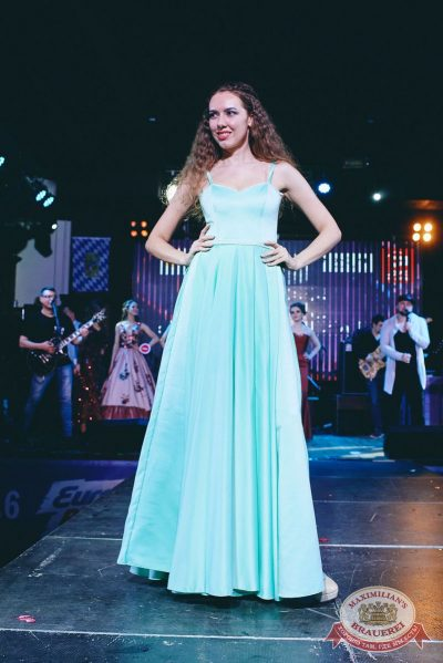 Мисс «Максимилианс» 2018, 21 апреля 2018 - Ресторан «Максимилианс» Челябинск - 41