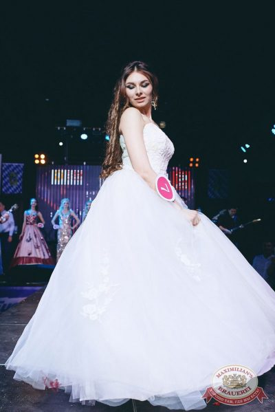 Мисс «Максимилианс» 2018, 21 апреля 2018 - Ресторан «Максимилианс» Челябинск - 42