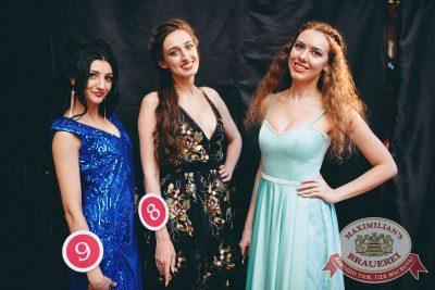 Мисс «Максимилианс» 2018, 21 апреля 2018 - Ресторан «Максимилианс» Челябинск - 46