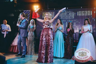 Мисс «Максимилианс» 2018, 21 апреля 2018 - Ресторан «Максимилианс» Челябинск - 47