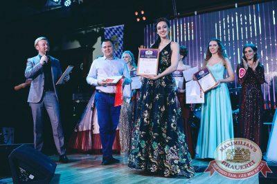 Мисс «Максимилианс» 2018, 21 апреля 2018 - Ресторан «Максимилианс» Челябинск - 48
