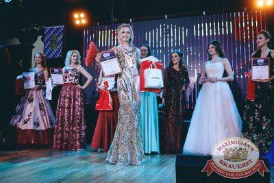 Мисс «Максимилианс» 2018, 21 апреля 2018 - Ресторан «Максимилианс» Челябинск - 49