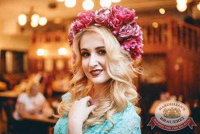Мисс «Максимилианс» 2018, 21 апреля 2018 - Ресторан «Максимилианс» Челябинск - 5