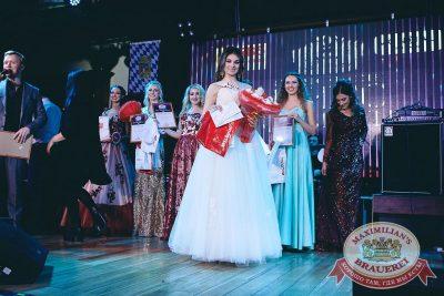Мисс «Максимилианс» 2018, 21 апреля 2018 - Ресторан «Максимилианс» Челябинск - 50