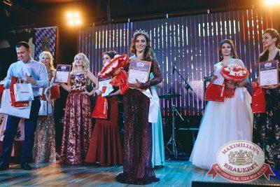 Мисс «Максимилианс» 2018, 21 апреля 2018 - Ресторан «Максимилианс» Челябинск - 51