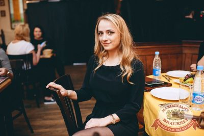 Мисс «Максимилианс» 2018, 21 апреля 2018 - Ресторан «Максимилианс» Челябинск - 55