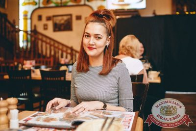 Мисс «Максимилианс» 2018, 21 апреля 2018 - Ресторан «Максимилианс» Челябинск - 57