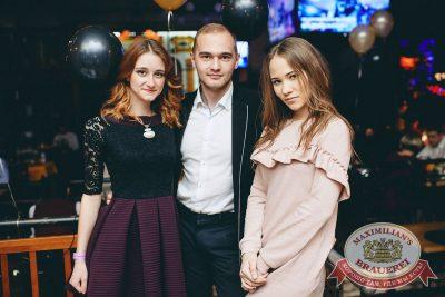 Мисс «Максимилианс» 2018, 21 апреля 2018 - Ресторан «Максимилианс» Челябинск - 58