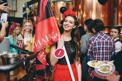 Мисс «Максимилианс» 2018, 21 апреля 2018 - Ресторан «Максимилианс» Челябинск - 6
